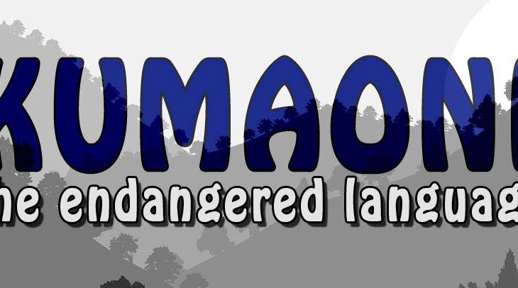 kumaoni language - now endangered