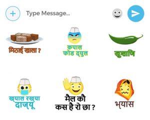 garhwali language app