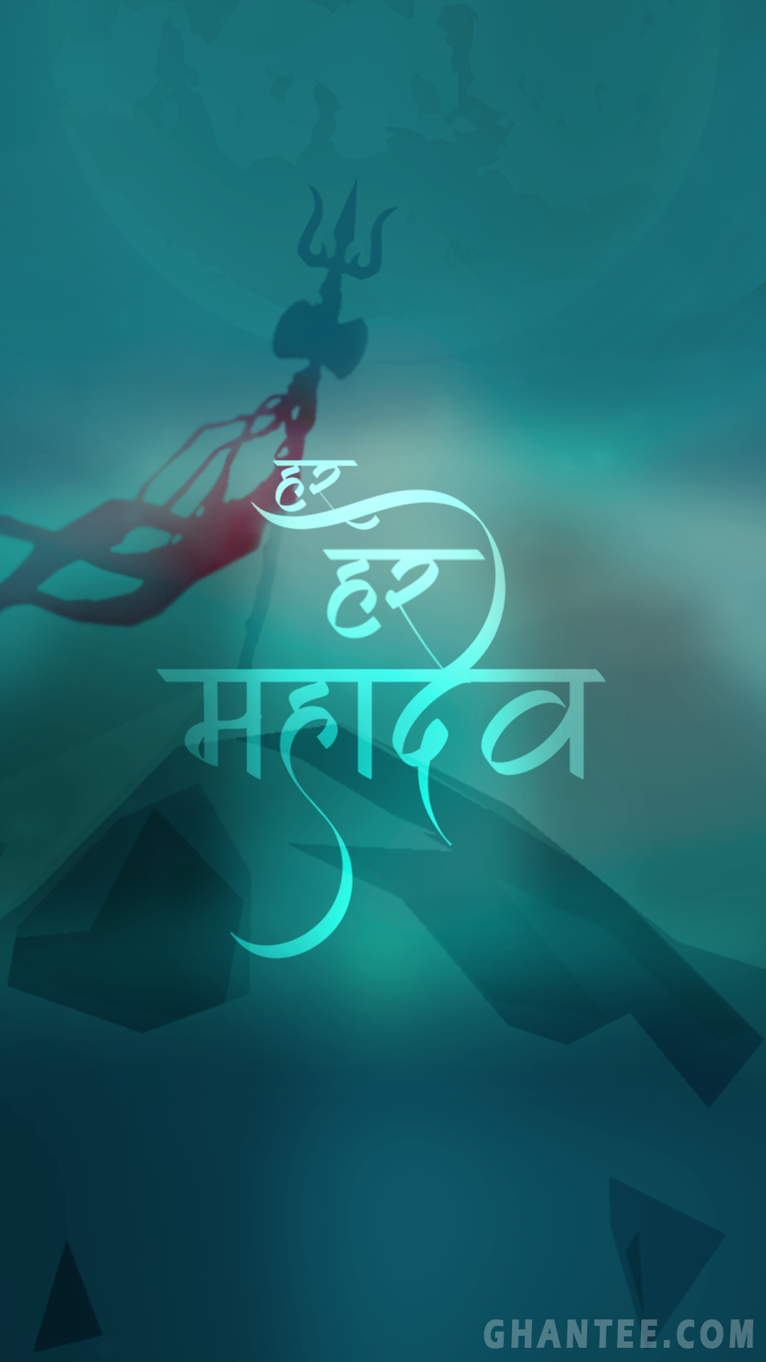 Har Har Mahadev Hd Mobile Wallpaper Full Hd Ghantee