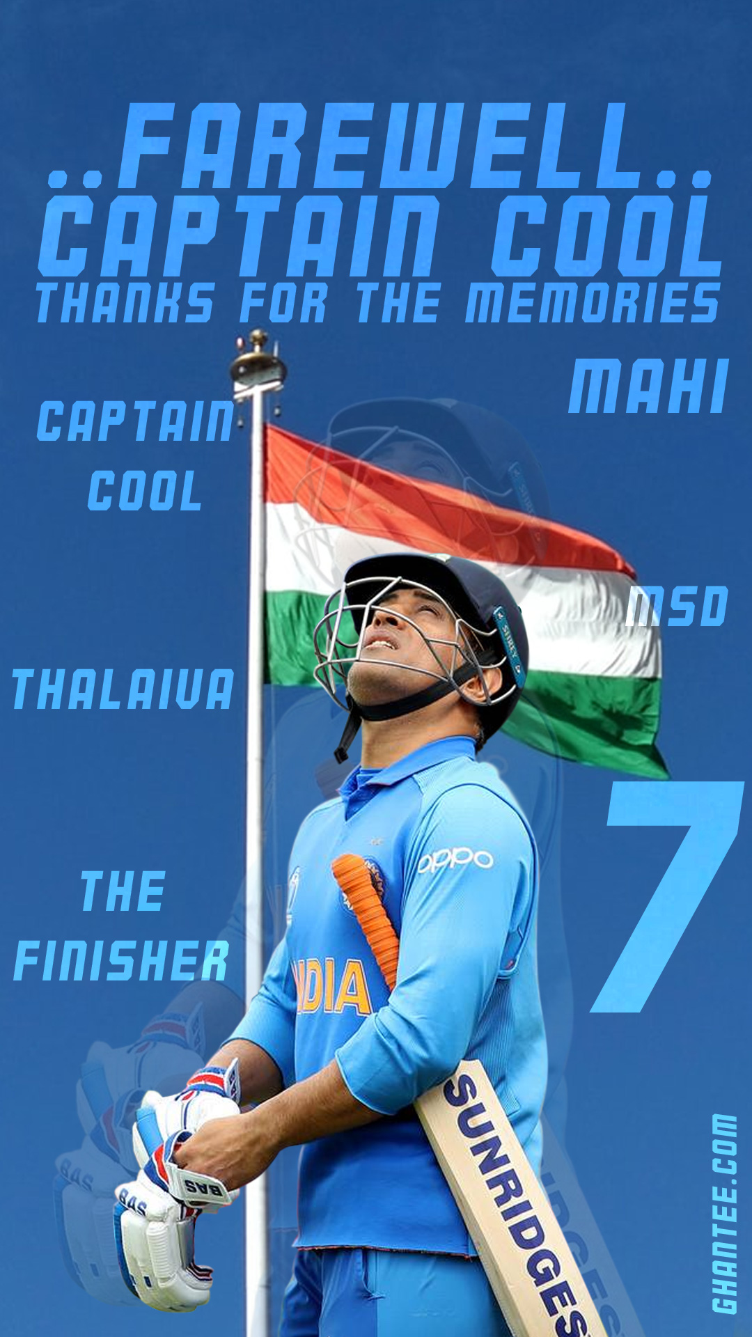 m s dhoni retirement hd phone wallpaper