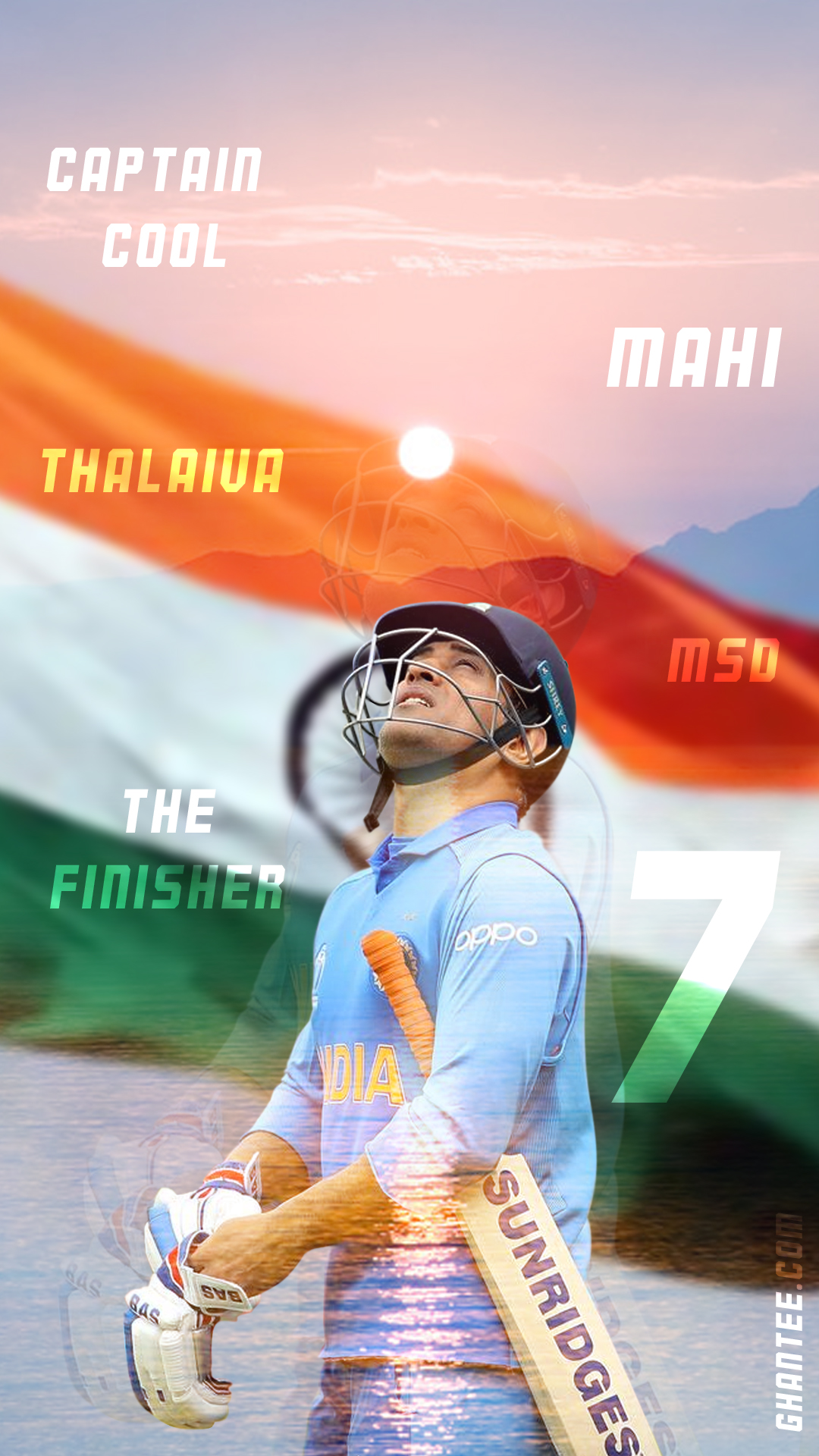 ms dhoni wallpaper for iphone and android | full hd
