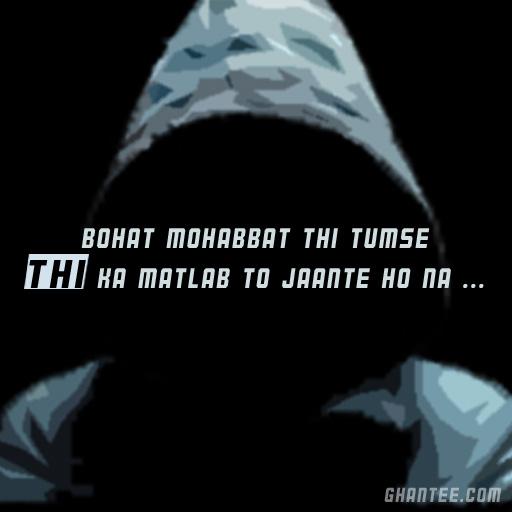 bohat pyaar tha tumse status message