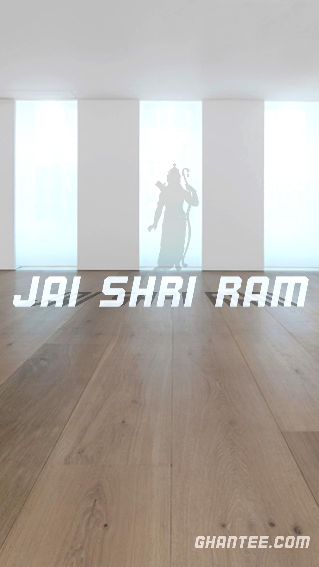 jai shri ram text phone wallpaper | full HD