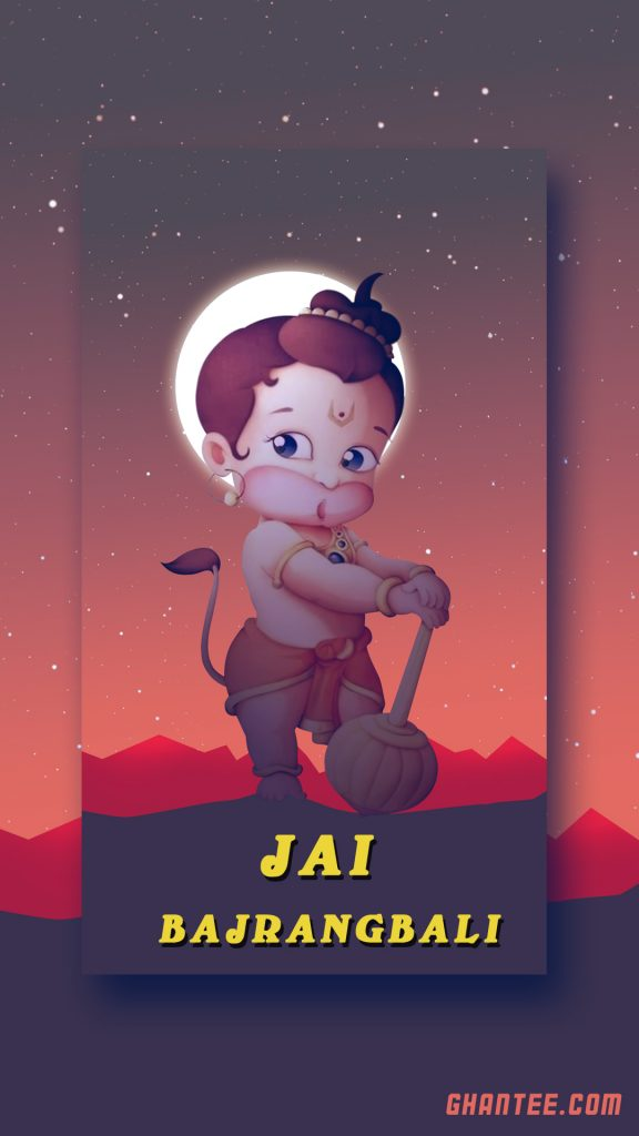 bal hanuman text wallpaper for phone