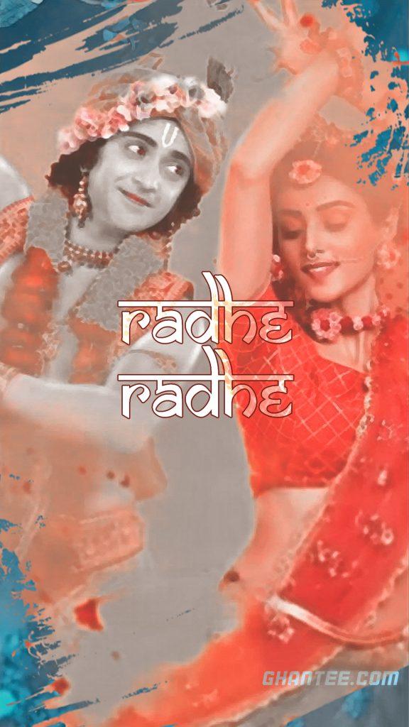 radhakrishna starbharat radhe radhe text wallpaper for phone