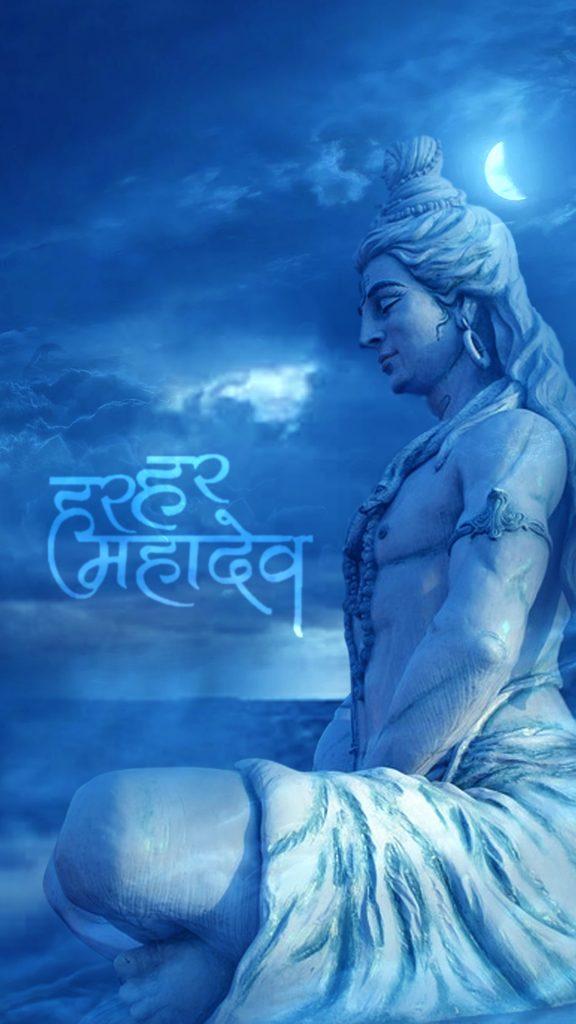 har har mahadev hindi text hd phone wallpaper