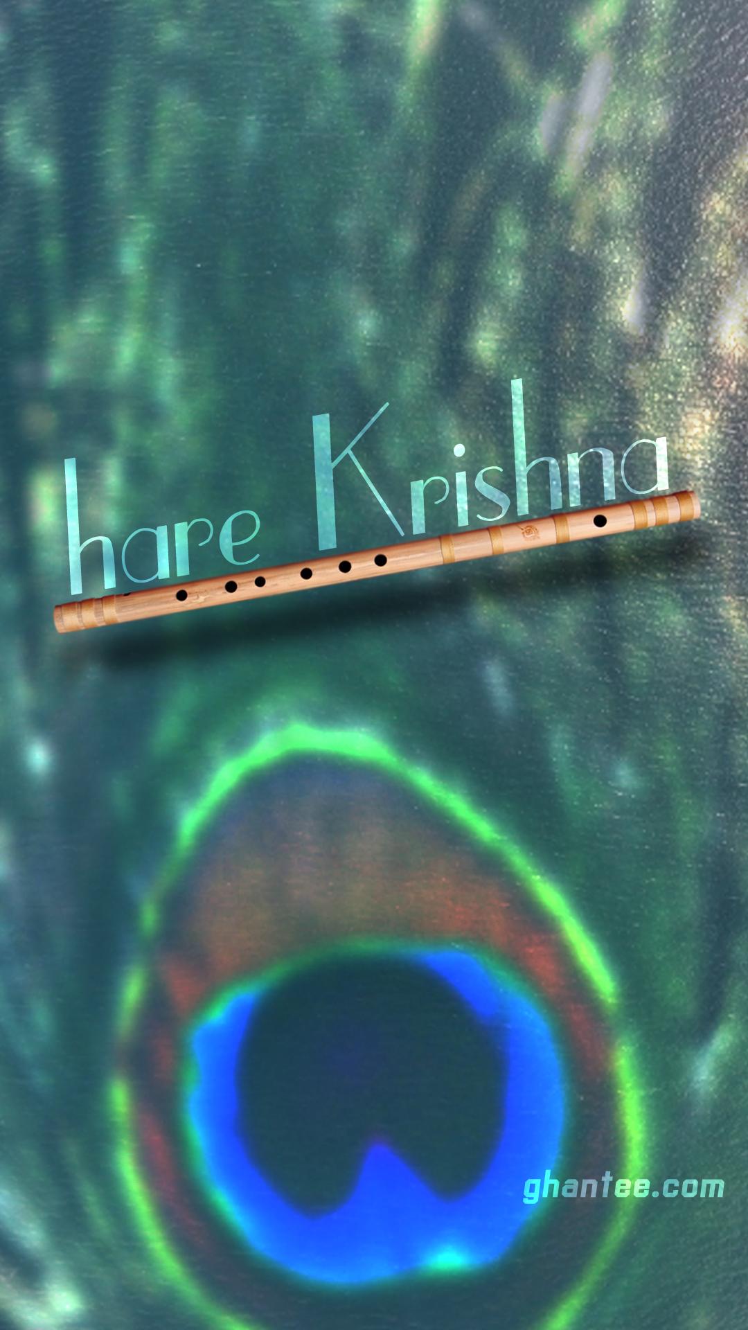 krishna flute hd phone wallpaper