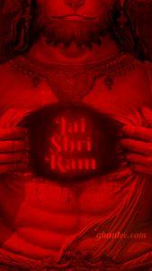 lord hanuman chest open image HD