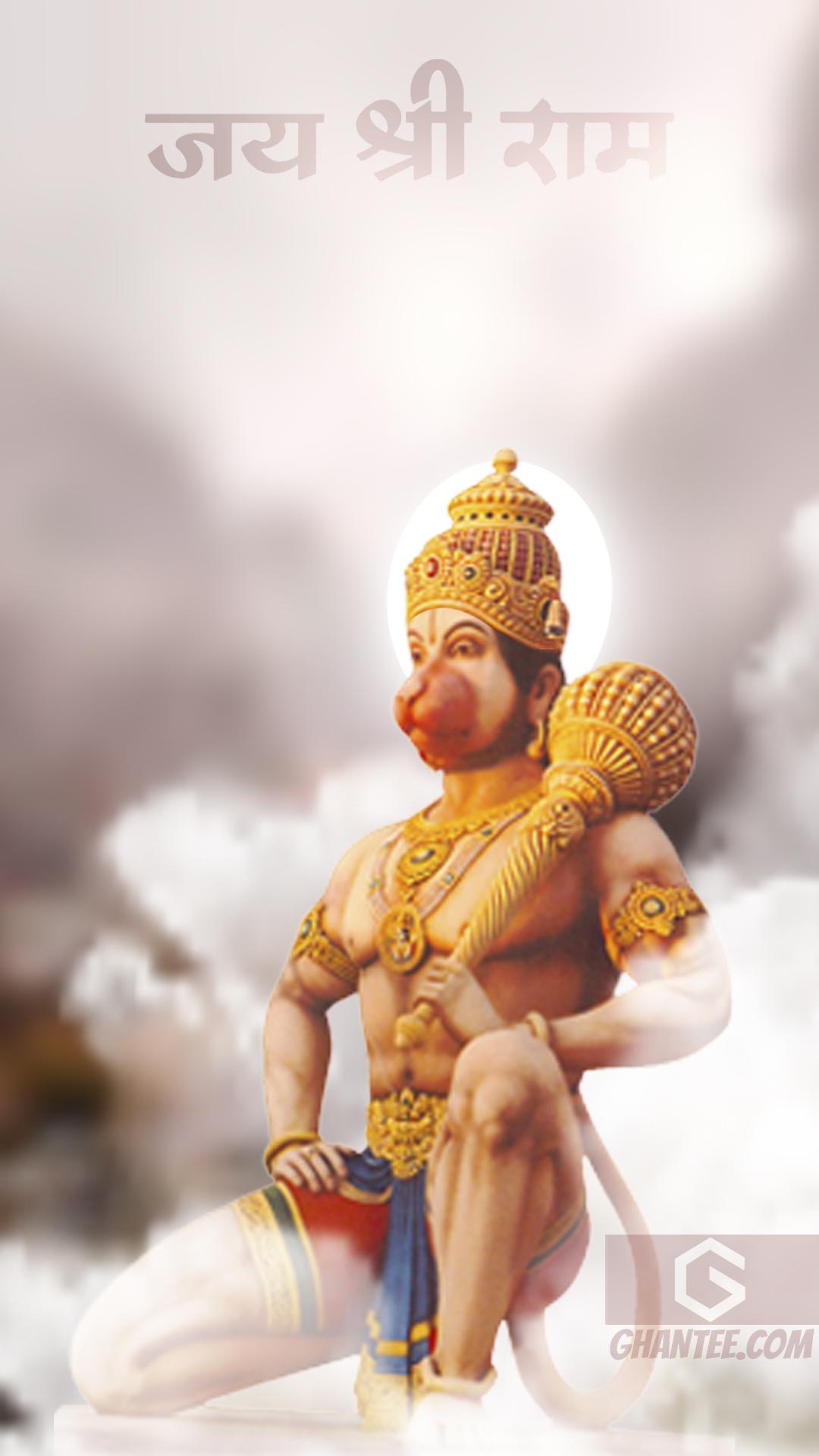 bajrang bali jai hanuman good morning