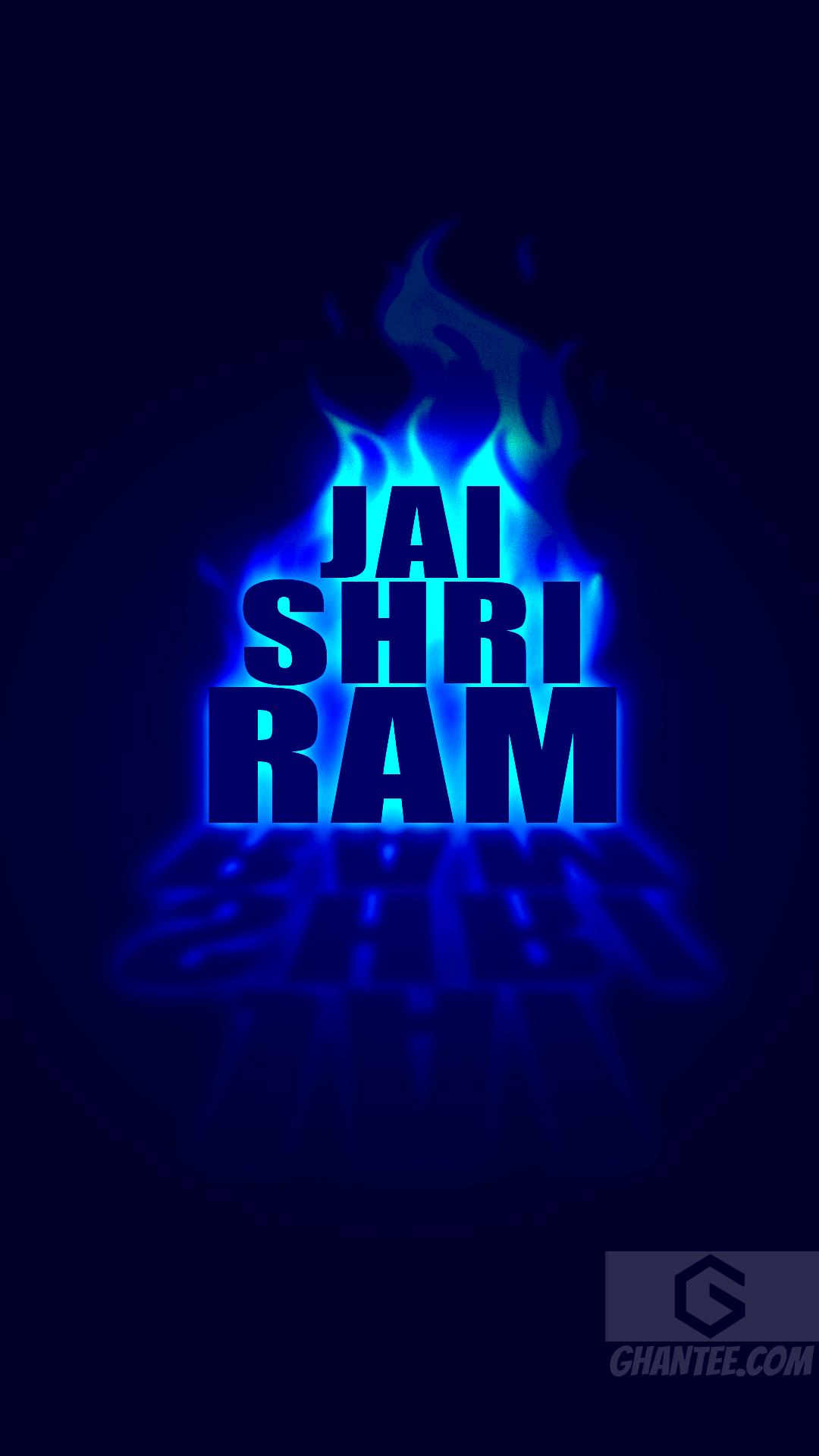 jai shri ram name wallpaper for mobile