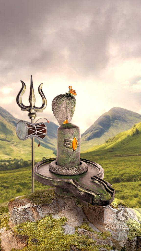 mystical shivling hd wallpaper for mobile